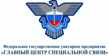 ФГУП ГЦСС
