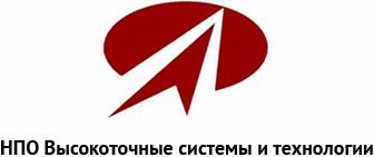 """АО """"НПО ВСТ"""""""